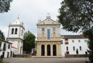 Grijó - Camino Portugués